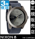 Review with coupon 4000 Yen-present during ★ [regular 2 years warranty] NA2431895 Nixon corporal Nixon watches men's watches NIXON watch NIXON CORPORAL GUNMETAL/NAVY PATCHWORK Nixon mens nixon corporal watch