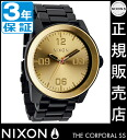 Review with coupon 4000 Yen-present during ★ [regular 2 years warranty] NA346010 Nixon corporal SS Nixon watches men's watches NIXON watch NIXON CORPORAL SS BLACK/GOLD Nixon men's nixon corporal watch 1125 NIXON
