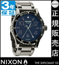 NIXON WATCH NA027100-00 SENTRY WHITE