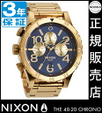 Review with coupon 10000 Yen-present during ★ [regular 2 years warranty] NA4861922 Nixon 48-20 Chrono Nixon watch ladies NIXON watch NIXON 48-20 CHRONO GOLD/BLUE SUNRAY Chronograph Watch waterproof nixon watches Nixon watches mens watches