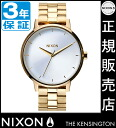 Review with coupon 2千 Yen minutes presents in ★ Nixon Kensington leather A1081393 Nixon watches ladies NIXON watch NIXON KENSINGTON LEATHER ALL WHITE/GOLD PATENT Nixon watch mens nixon watch