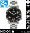 Review with coupon 8000 Yen-present during ★ [regular 2 years warranty] NA506000 Nixon Ranger Nixon watches men's watches NIXON watch NIXON RANGER BLACK Nixon men's nixon Ranger watch