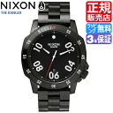Review with coupon 8000 Yen-present during ★ [regular 2 years warranty] NA506001 Nixon Ranger Nixon watch men's watches NIXON watch NIXON RANGER ALL BLACK Nixon watch men's nixon Ranger watch 10P01Mar15