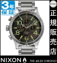 Review by coupon 10000 Yen-present during ★ [regular 2 years warranty] NA4861956 Nixon 48-20 Chrono Nixon watch ladies watches NIXON watch NIXON 48-20 CHRONO DARK COPPER Chronograph Watch waterproof nixon watches Nixon watches men's 10P01Mar15