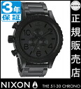 Review with coupon 10000 Yen-present during ★ [regular 2 years warranty] NA0831062 Nixon 51-30 Chrono Nixon watches Mens Watches NIXON watch NIXON 51-30 CHRONO MATTE BLACK/MATTE GUNMETAL Chronograph Watch waterproof nixon watches men's 10P01Mar15