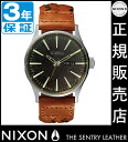 Review with coupon 2000 yen-present during ★ [regular 2 years warranty] NA1051959 Nixon Sentry leather Nixon watch men's watches NIXON watch NIXON SENTRY LEATHER DARK COPPER/SADDLE WOVEN Nixon watch nixon watch 10P01Mar15