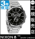 Review with coupon 6000 Yen-present during ★ [regular 2 years warranty] NA386000 Nixon Sentry Chrono Nixon watch men's watches NIXON watch NIXON SENTRY CHRONO BLACK Nixon watch nixon watch 10P01Mar15