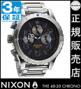 Review with coupon 10000 Yen-present during ★ [regular 2 years warranty] NA4861529 Nixon 48-20 Chrono Nixon watch ladies NIXON watch NIXON 48-20 CHRONO MIDNIGHT GT Chronograph Watch waterproof nixon watches Nixon watches mens watches