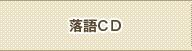 ���CD