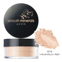 Avon smooth minerals powder Foundation AVON (Avon products)