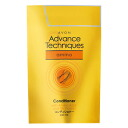 Avon advanced technique Avon amino Conditioner (refill) (400 ml) [with over 20,000 yen (excluding tax)], [hair care conditioner, AVON (Avon products).
