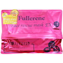 EGF Fullerene faithless queue mask EX 40 sheets into [with more than 20000 yen (excluding tax)]