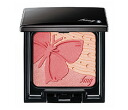 Avon f em g beautiful circular AVON (Avon products) [with more than 20000 yen (excluding tax)]