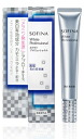 SOFINA white professional medicinal beauty white beauty liquid 35 g upup7