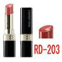 Kanebo coffret Rouge essence RD-203 (lipstick) [with more than 20000 yen (excluding tax)]