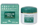 Pastilong SE cream 60 g use deadlines 2015.11 [with over 20,000 yen (excluding tax)]