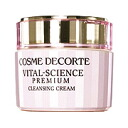 Kose Decorte vital science premium cleansing cream 125 g