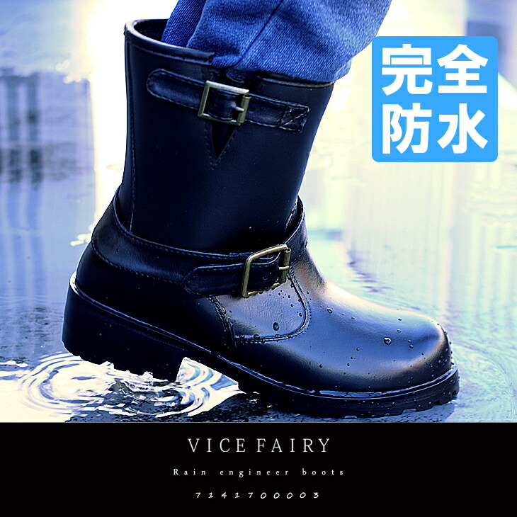 VICE FAIRY (ヴァイスフェアリー) メンズ 渋谷109系 通販 お兄系 悪羅悪羅系 2WAYパーカー