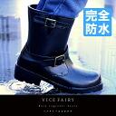 Rain outfit snow boot men for lane engineer boots ◆ black boots engineer rain boots waterproofing men boots pullover boots perfection waterproofing boots men boots rain shoes Men's rain boots ながぐつ men