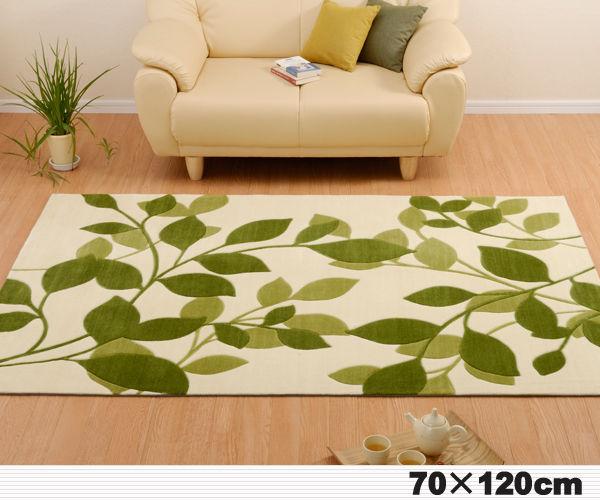 Carpet With Leaf Pattern Carpet Vidalondon