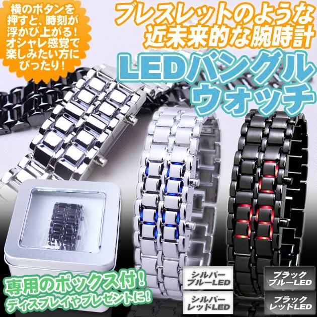 【バングル ウォッチ シルバー 時計 メンズ レディース メタル LEDライト】『服に合わせやすくブレスレット感覚で装着できるオシャレなLEDバングルウォッチ』 腕時計 ファッション コーディネイト バングル ウォッチ シルバー メンズ レディース メタル LEDライト (X538)