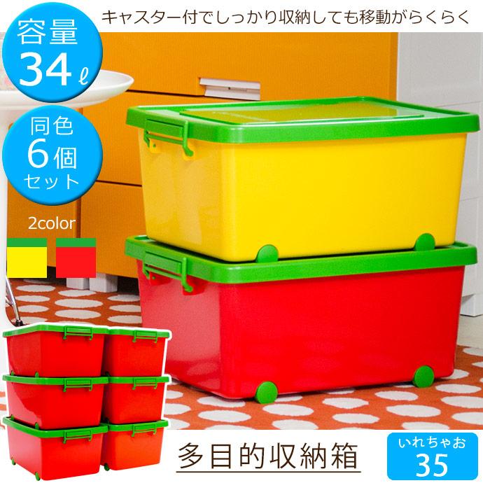 【送料無料】【いれちゃお 収納ボックス おしゃれ プラスチック 収納ボックス フタ付き かわいい】『フタを開けずに 小物を出し入れできる 便利収納 PRX いれちゃお35 6セット』 いれちゃお 収納ボックス おしゃれ プラスチック 収納ボックス フタ付き かわいい (X663-6)