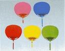 Color round fan