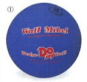 Dodge ball (1 ply structure)
