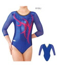 Sasaki /sasaki leotards for junior size