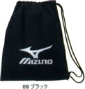 Mizuno /MIZUNO NEW! -Sized multipurpose bag