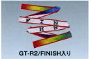 Rainbow goal tape (FINISH)