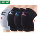 Mizuno /MIZUNO Jr. for knee supporters set 2 pieces