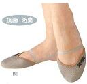 Sasaki /sasaki ハニカムストレッチ shoes