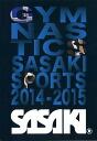 Sasaki /sasaki catalog ' 2012