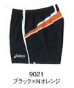 ASICS /asics TI pants