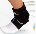 Mizuno /MIZUNO biogas support for ankles
