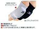 Mizuno /MIZUNO Jr. for elbow support set 2 pieces