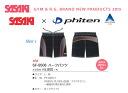 SASAKI×phiten men's half pants SF-9580