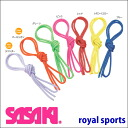 Sasaki /sasaki junior color polyester rope
