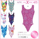 2015Xseries選 eat 7 COLOR ★ exercise Leotard sleeveless Sasaki /SASAKI
