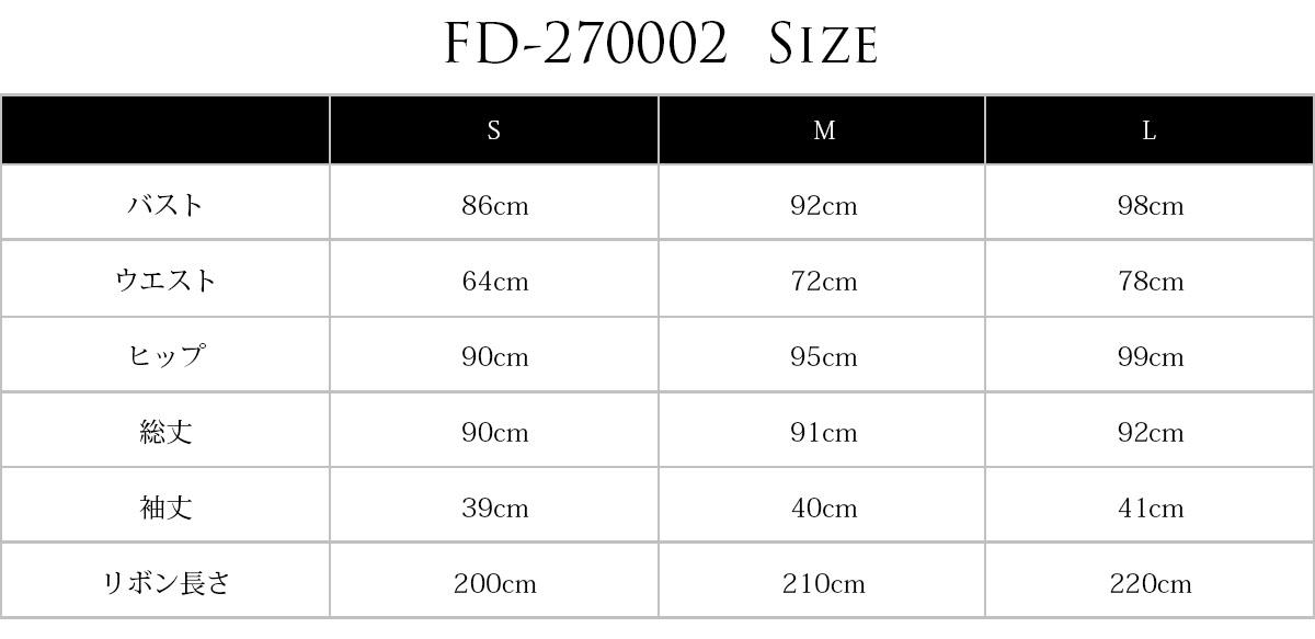�����ɥ�ɥ쥹 FD-270002
