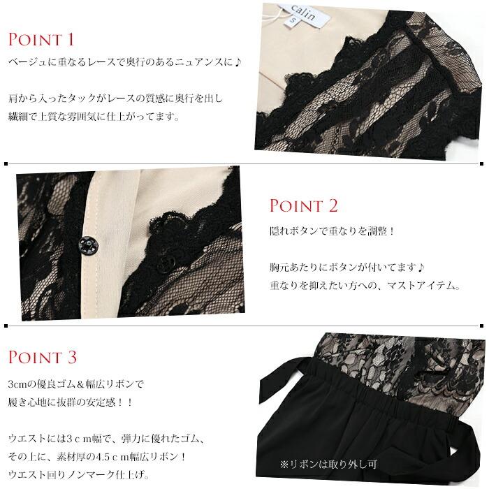 オールインワンのパンツドレス FD-250039