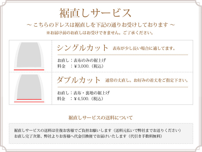 naoshi-b.jpg