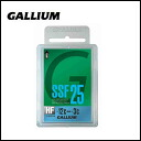 GALLIUM-gallium SSF25 (SW2062) 50 g