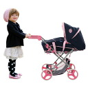 Hauck care / play house set Navy / pink * doll are not included.