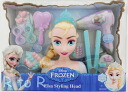 Hair stylist / cute heaakuse 21 piece FROZEN's mood of Ana and the snow Queen