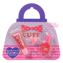 Make toys for kids mini makeup set (pink glitter)