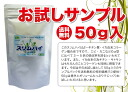 Diet Diet supplement beta-キトサンーキチンキトサン スリムハイ 50 g about 2 weeks-10P28oct13 50% off or more