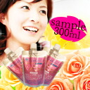 ★ presents reviews ♪ nature faction ルウコラーゲン 300 ml approx. 2 weeks: collagen10P28oct13%