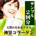 Ruu God of low molecular collagen collagen2 Pack 10P18Oct13% off